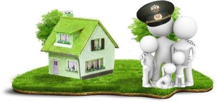 купить дом у своих родителей по военной ипотеке вполне